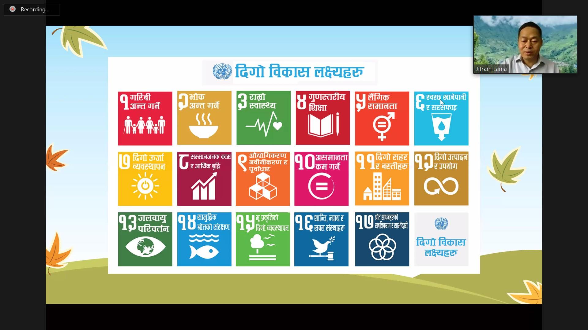 Training on SDGs
