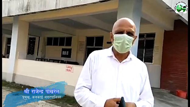 Mayor of Kankai Municipality, Jhapa sharing his views on NRCTC-N contribution during COVID pandemic