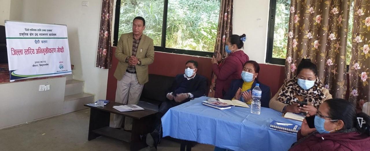 NRCTP-VI orientation program in Sindhupalchowk District