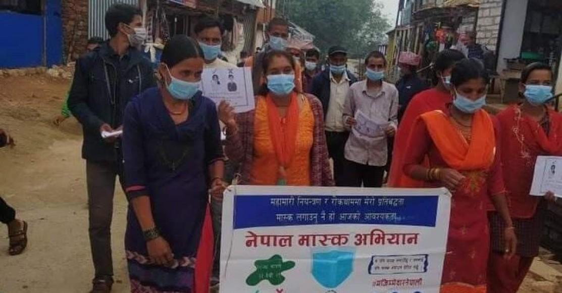 Mask campaign in Achham district