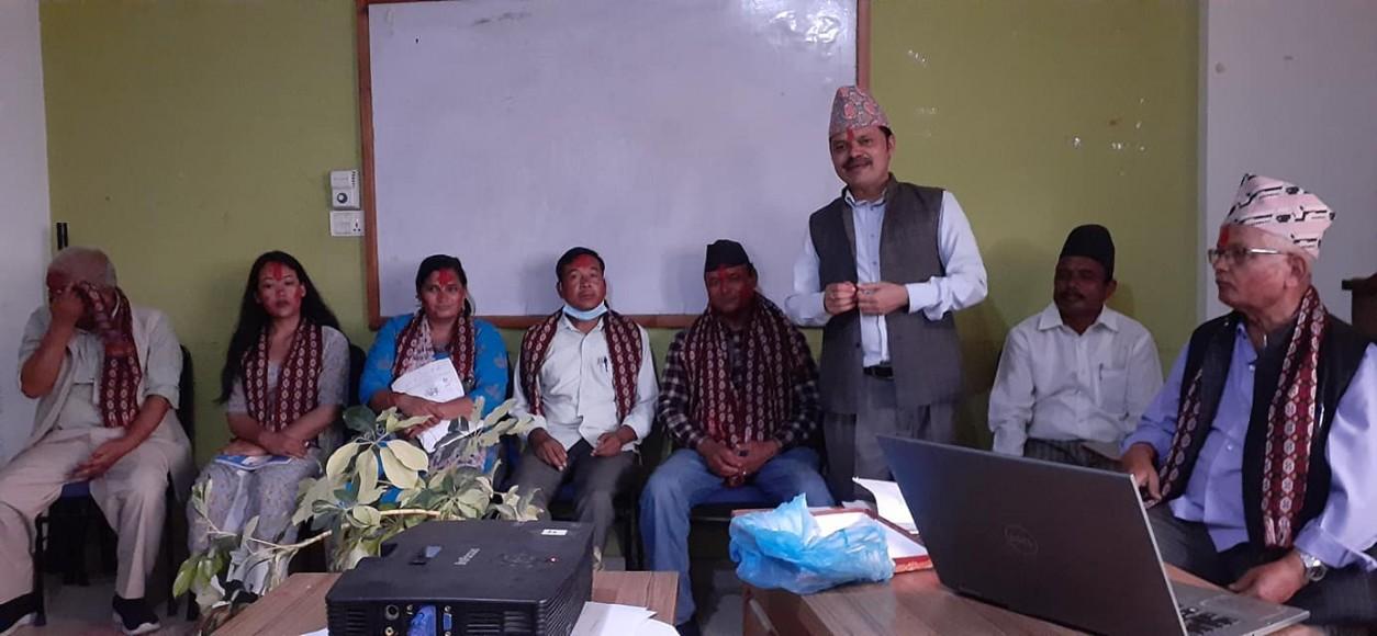 Fifth Session of NRCTC-N