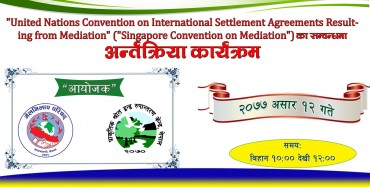 "Webinar on ""Singapore Convention on Mediation"""