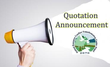 Quotation Announcement
